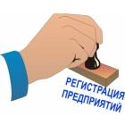 Регистрация ИП в Самаре