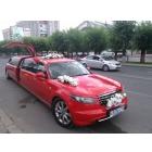 Прокат красного лимузина инфинити в Волгограде и Волжском