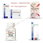 Продам Виропак Плюс, Viropack и Daclavirocyrl - препараты от гепатита с