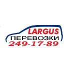 """Служба Заказа Универсального Транспорта """"Ларгус перевозки"""""""