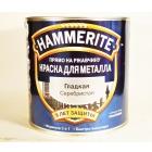 """Краска hammerite д/металла"""" на ржавчину"""" Серебрист"""