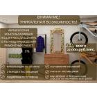 АКЦИЯ! Дизайн интерьера по супер-доступным ценам!