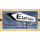 Мы поможем Вам получить гражданство в Европейском Союзе