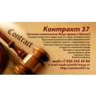 Юридические услуги в сфере семейных отношений