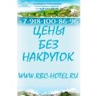 Сочи 2017 - туры на отдых в Адлер цены на путевки в Краснодарский край на Черное море