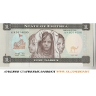 Распродажа коллекционных банкнот на сайте http://vk.com/bonist Все банкноты коллекционные от 20 до 300 рублей. Отправка в течении 2х дней после оплаты. Все банкноты подлинные.