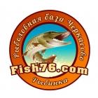 Приглашаем порыбачить и отдохнуть на Рыбинском водохранилище