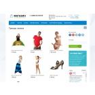 Интернет-магазин на CMS Битрикс