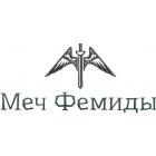 Франшиза Финансово-Юридической компании Меч Фемиды