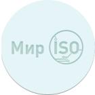 Прецизионное оборудование от Mir ISO