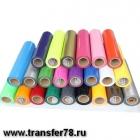 Термотрансферные пленки (флекс и флок) для принтов на ткань, футболки, рабочую одежду, спортивную форму.