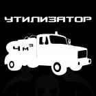 Ассенизаторские услуги в Тюмени.