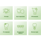 Где в приморском районе вылечить зуб без боли?