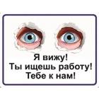 Вакансия работа трудоустройство Смоленск