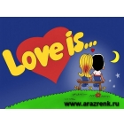 """Love is."", жевательная резинка ""Love is."""