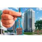 Купить квартиру по скидке в новостройке Барнаула