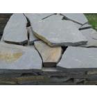 Натуральный песчаник Синяк камень природный пластушка