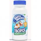 Питьевой творог «ВитаМилка» теперь без сахара!