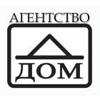 Составление договоров для сделок по недвижимости (Уфа)