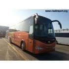 Туристические автобусы KIng Long