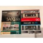 Аудиокассеты набор 4шт
