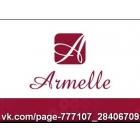 Парфюмерной компании ООО «Армэль Ворлд» требуется специалист по продажам.