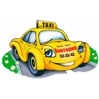 Бизнес такси по ценам «эконом»
