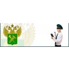 Курс «Таможенный менеджмент» в центре «Союз»