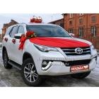 Прокат автомобиля Toyota Fortuner New