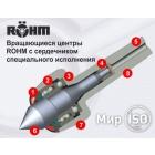 Компания ROHM в интернет-магазине МИР ISO – это динамика, надёжность, инновации