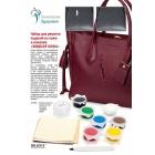 Ремкомплект Жидкая Кожа Bradex клей краска средство для ремонта изделий из кожи