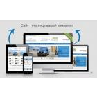 Создадим красивый и удобный адаптивный сайт, лэндинг, каталог товара.