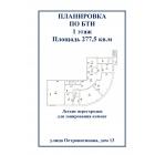 Аренда от собственника ул. Островитянова, д.13