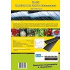 Капельная лента полива растений эмиттерная КЛ длина 25 метров шаг 30 см