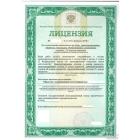 Готовая фирма с лицензией на отходы