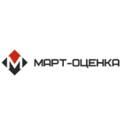 Март-Оценка