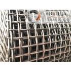 Сетка проволочная тканая ГОСТ 3826-82, сетки тканые стальные и нержавеющие
