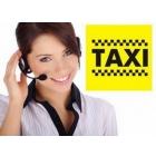 Такси Одесса для вас круглосуточно
