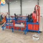 Полная автоматическая станок для производства сетки рабицы