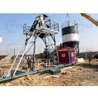 Мобильный бетонный завод RTM