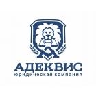 Юридические услуги в Отрадном Самарской области
