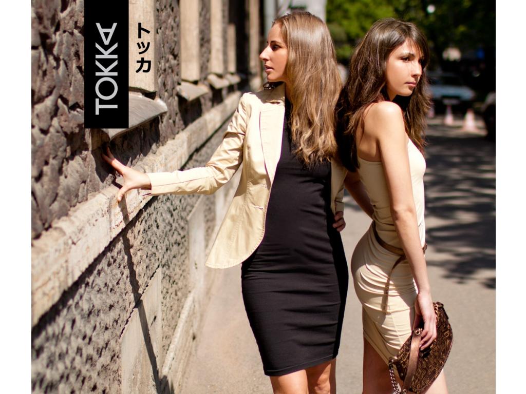 Платья бонприкс