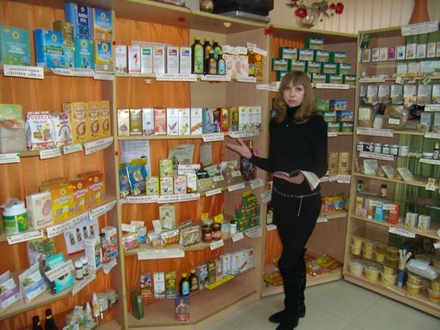 Интернет магазин здорового питания ЗдОрово-маркет