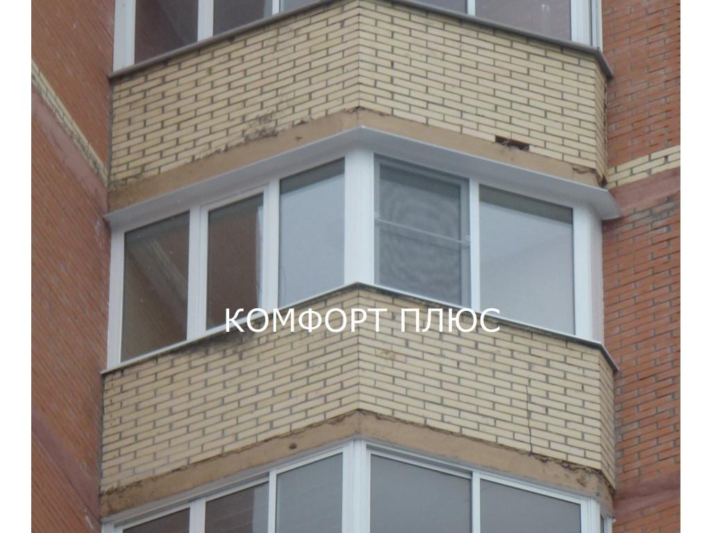 Компания комфорт плюс, остекление балконов: отзывы, официаль.