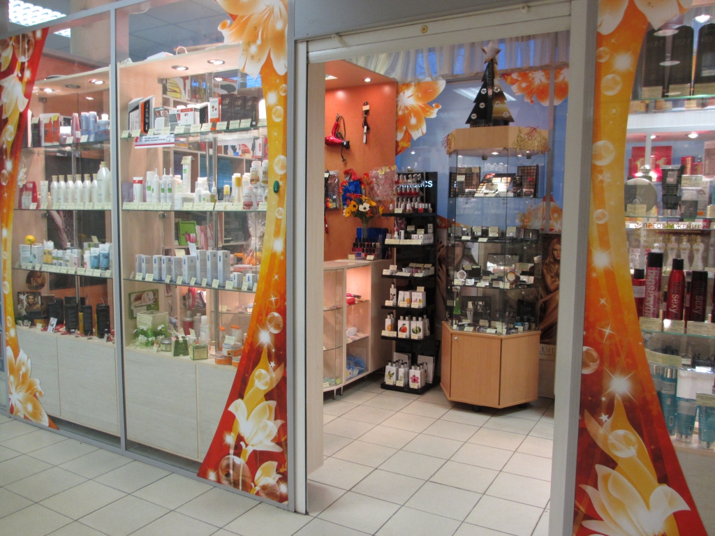 Магазины белорусской косметики в санкт петербурге