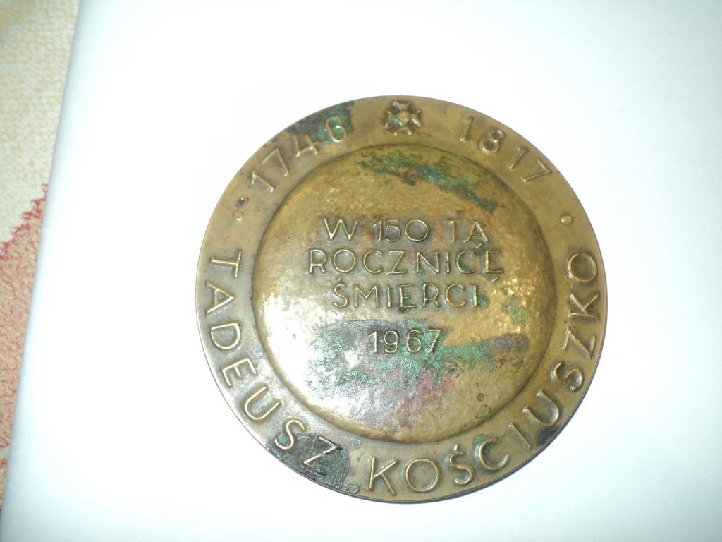 золотые монеты 10 рублей