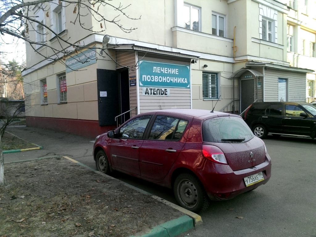 Электронная запись в областную клиническую больницу в ярославле