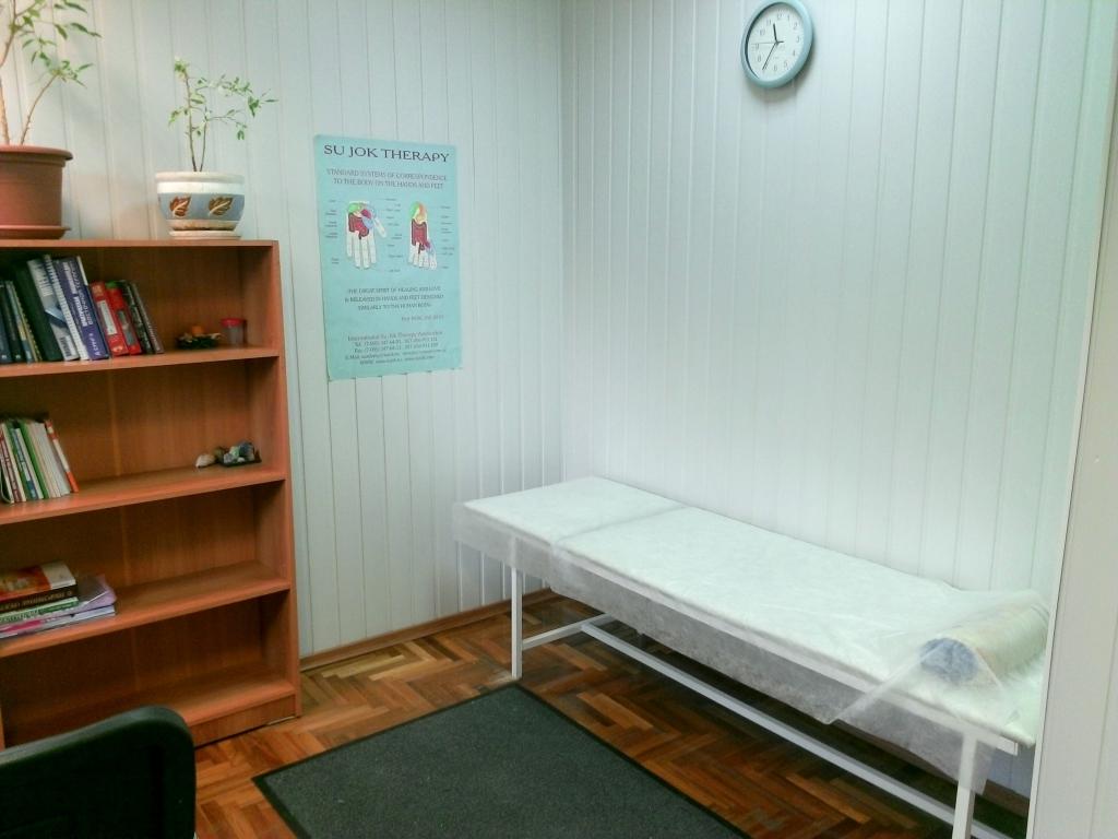 Поликлиника 11 г нижнего новгорода