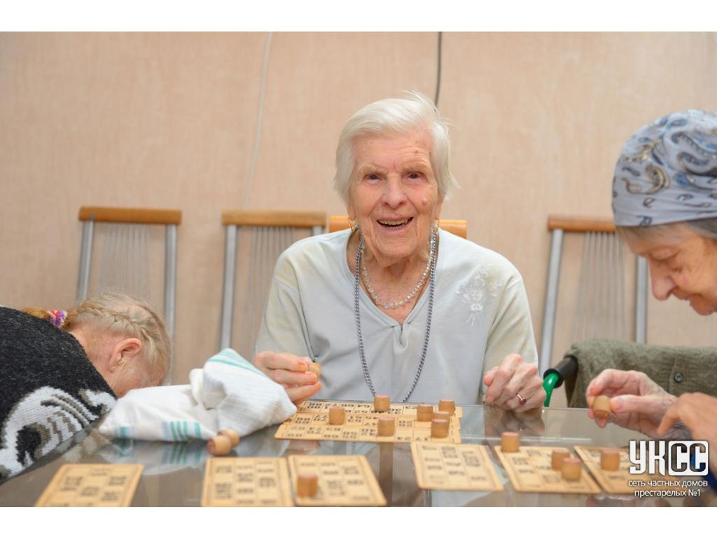 Дом престарелых и уход за лежачими больными