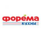 ФОРЕМА-КУХНИ